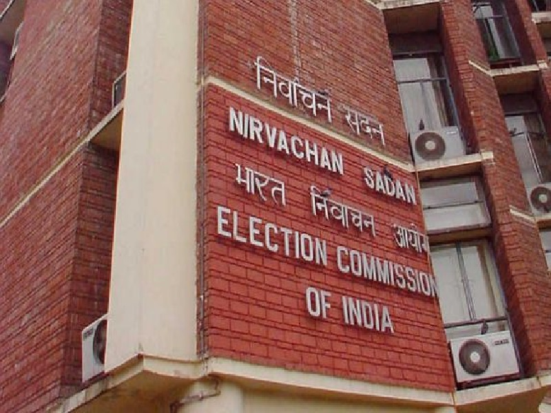 ECI to hold a press conference today in Delhi