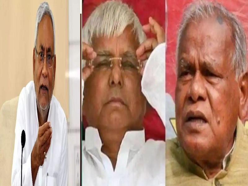 poltics in Bihar