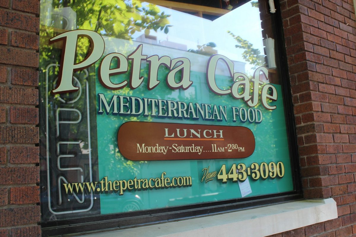 Petra Cafe Fayetteville - Menu and Review - NWA Food