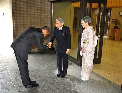This is the bow that caused the controversy. Critics are arguing that President Obama's bow to Emperor Akihito is a sign of weakness.
