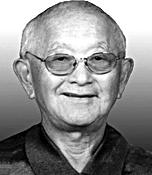 Raymond Jiro Takisaki