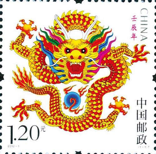 https://i2.wp.com/nwasianweekly.com/wp-content/uploads/2012/31_04/world_stamp.jpg