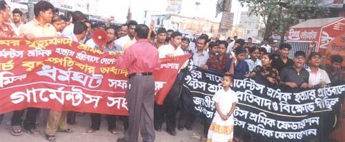 https://i2.wp.com/nwasianweekly.com/wp-content/uploads/2012/31_49/world_bangladesh1.jpg?resize=500%2C207