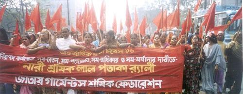 https://i2.wp.com/nwasianweekly.com/wp-content/uploads/2012/31_49/world_bangladesh2.jpg