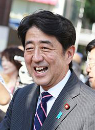 https://i2.wp.com/nwasianweekly.com/wp-content/uploads/2012/31_52/world_abe.jpg?resize=186%2C254