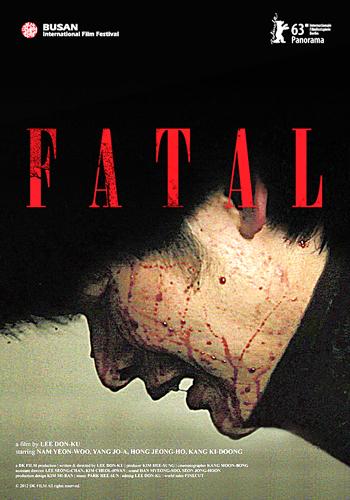 https://i2.wp.com/nwasianweekly.com/wp-content/uploads/2013/32_22/movies_fatal.jpg