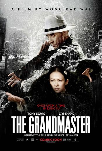 https://i2.wp.com/nwasianweekly.com/wp-content/uploads/2013/32_38/grandmaster.jpg