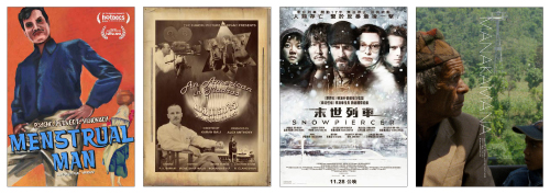 https://i2.wp.com/nwasianweekly.com/wp-content/uploads/2014/33_27/movies.jpg