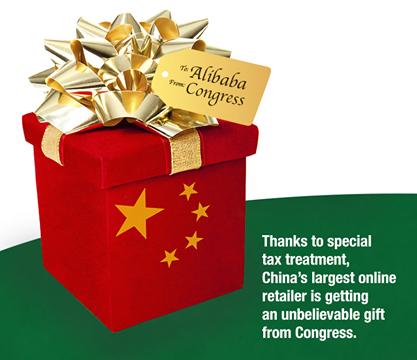 https://i2.wp.com/nwasianweekly.com/wp-content/uploads/2014/33_51/oped_alibaba2.jpg