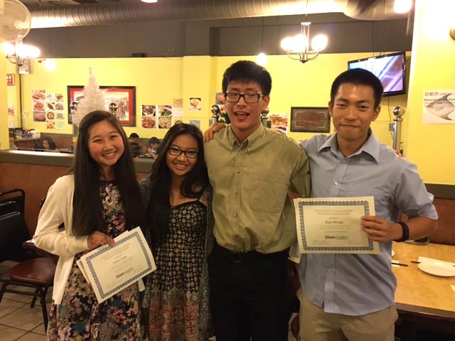 From left: Taryn Lum, Alyssa Pham, Matthew Chen, and Kyle Wong.
