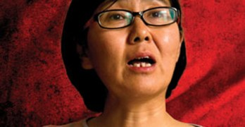 Chinese lawyer to receive human rights award