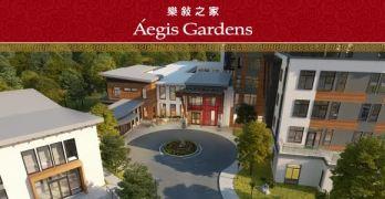 Aegis Gardens wins national design award