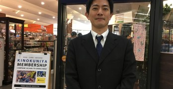 New manager at Seattle Kinokuniya bookstore