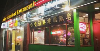 The Best of Chinatown ID — Kau Kau BBQ Restaurant