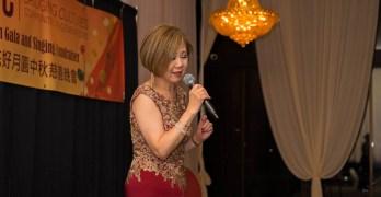CISC karaoke night