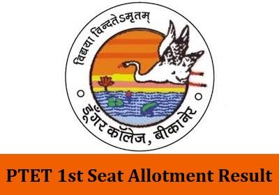 Rajasthan PTET 1st Seat Allotment Result 2021 Download PTET College Allotment Letter
