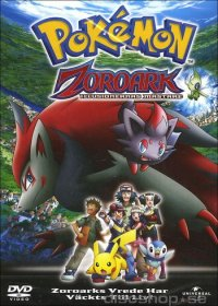 Pokémon: Zororark – Illusionernas Mästare