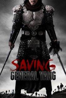 Saving General Yang