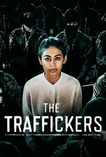 The Traffickers