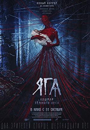 Baba Yaga Terror of the Dark Forest