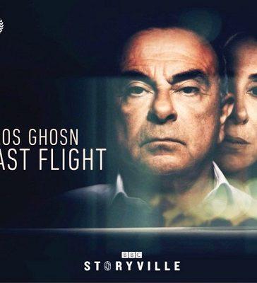 CARLOS GHOSN: THE LAST FLIGHT