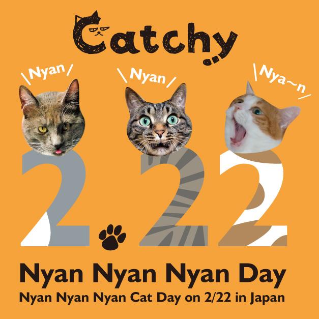 Catchy 猫の日イベント2016画像