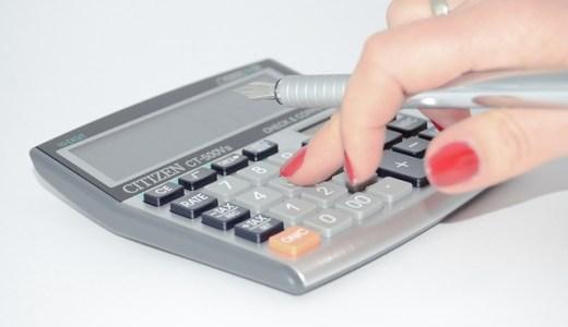 RPD研究奨励金が振り込まれたので、税金払ってから手元に残る金額を確認してみた