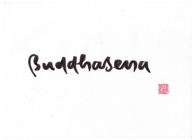 Buddhasena