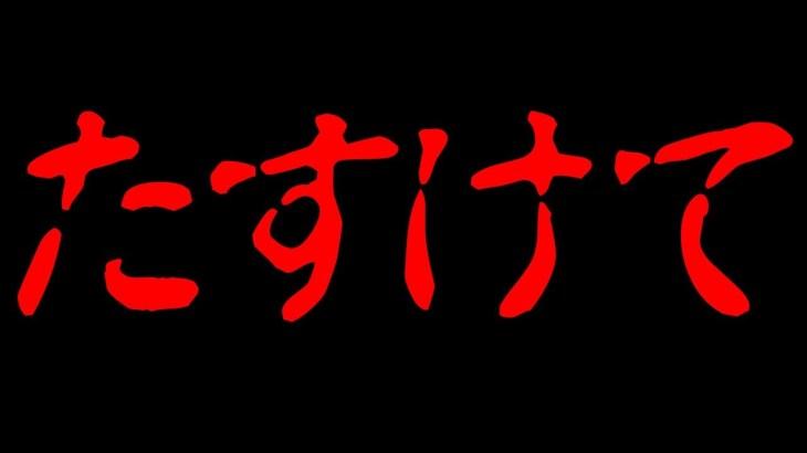 ラ(シュー)玩具職人カスタム28【第五人格】【IdentityⅤ】