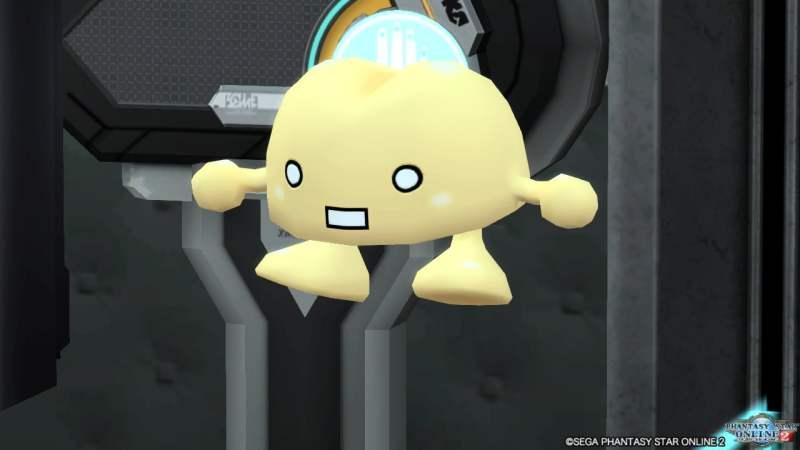 【PSO2】ケツカッチンなマグ