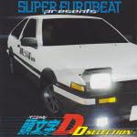Super Eurobeat Presents 頭文字D ~D Selection~
