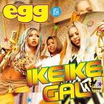 IKE IKE GAL/eggオールスターズ