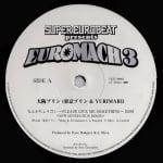 なんかちょうだい(New Generation Remix)/大阪プリン