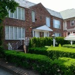 House in Queens - When you want to relocate here, make sure you choose one of the best neighborhoods to move to in Queens.