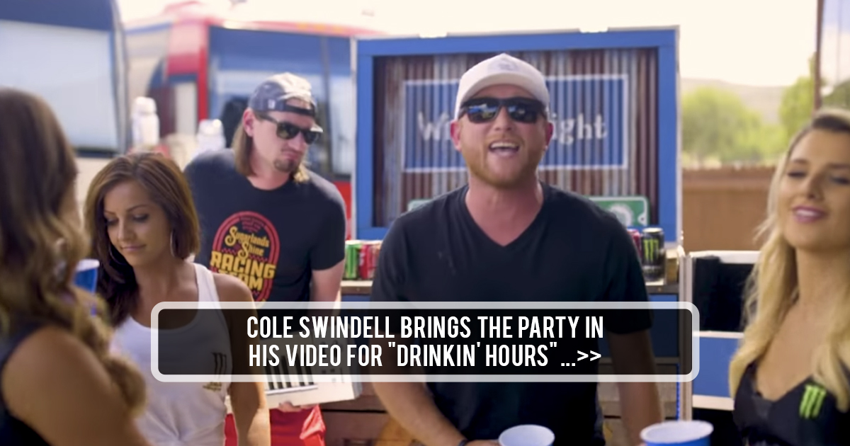 Cole Swindell Archives - NYCS