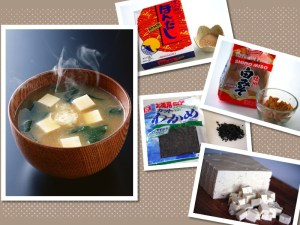 NYCTalking Miso soup