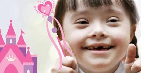 disney special needs princess