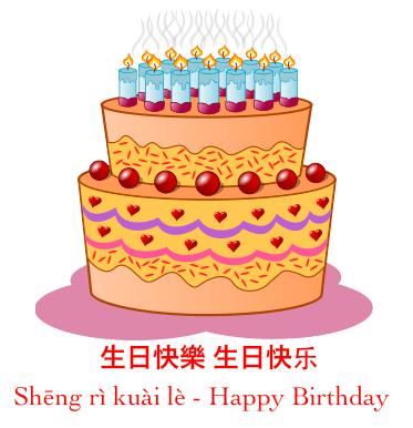 Happy-Birthday-Chinese