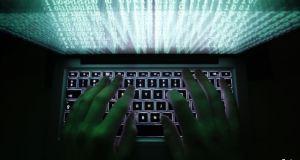 İnternet Gözetimiyle İlgili Kaygılar Artıyor