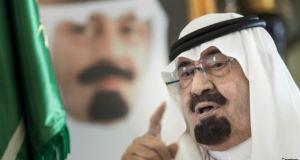Suudi Arabistan'da El Kaide Gözaltıları