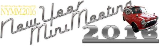 nymm2016バナー