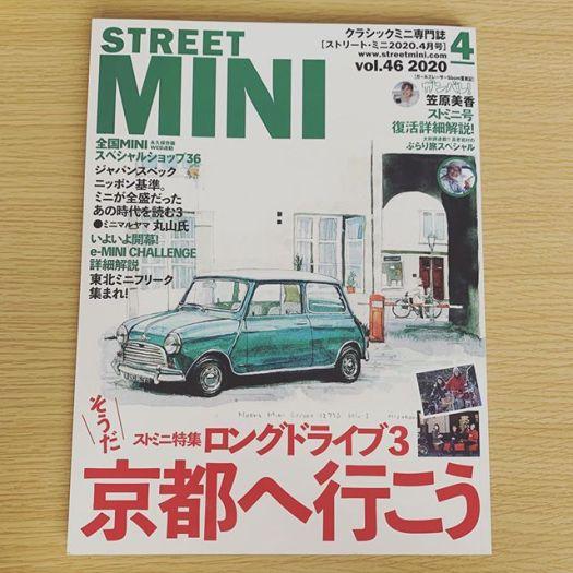 STREET MINI vol.46クラシックミニ専門誌[ストリート・ミニ2020 4月号]NYMMの様子が掲載されていますよー!要チェック!!