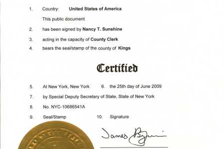 Free Resume Sample » order a new birth certificate ny | Resume Sample