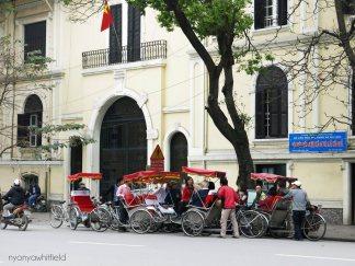 Vietnamese pedicab: cyclo.
