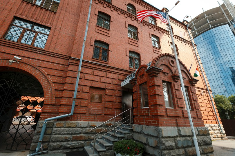 USA TRUMP RUSSIA RETALIATION Yekaterinburg