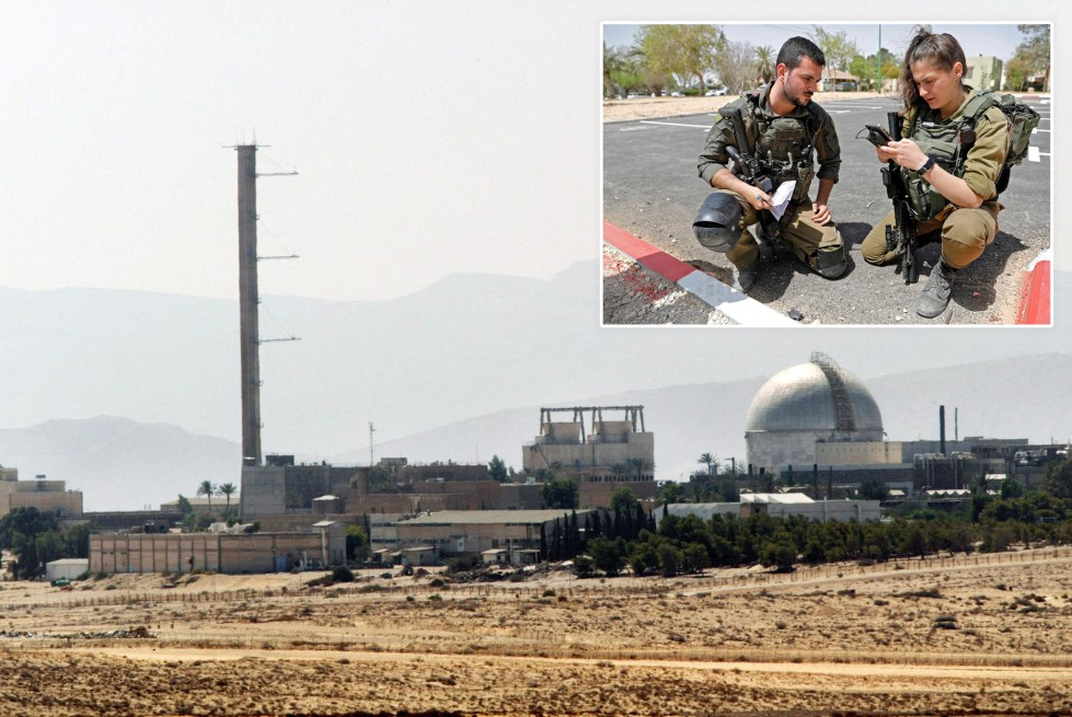 Syrian missile lands near Israel's top-secret nuclear reactor