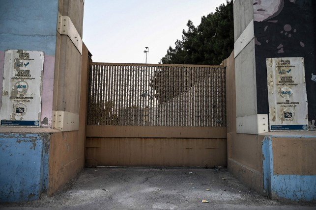 The US embassy in Kabul announced that it could not ensure safe travel at the airport for those trying to flee Afghanistan.