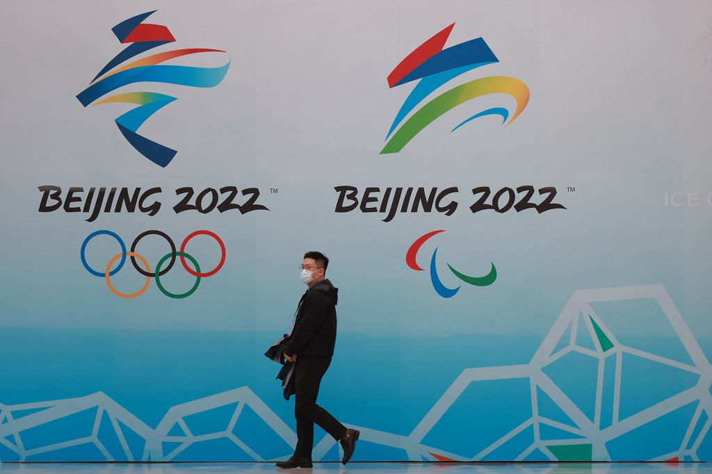 The 2022 Winter Olympics are scheduled to begin on Feb. 4, 2022 in Beijing.