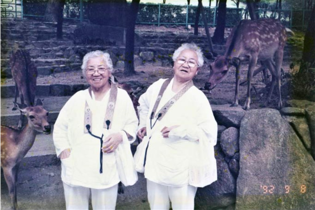 the sisters rarely met until they turned 70, when they started making pilgrimages together to some of the 88 Shikoku temples and enjoyed being reconnected.