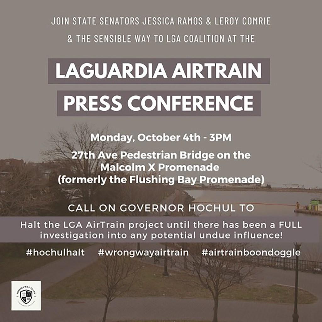 laguardia airtain conference